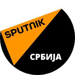 Sputnjik Srbija