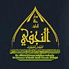 المرجع الديني الكبير اية الله العظمى الشيخ بشير حسين النجفي