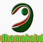 Dhamaka Bd video