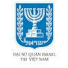 IsraelinVietnam