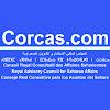CORCAS, the Western Sahara Community