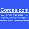 CORCAS, the Western Sahara Community