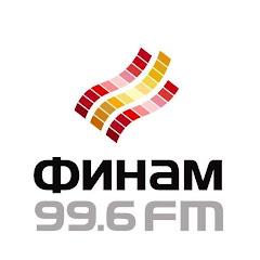 Финам FM— Радио деловых людей