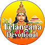 Telangana Devotional Songs
