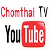 chomthailand