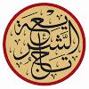 Noori Qadiri