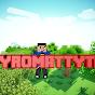 PyroMattYTB