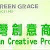 GREEN GRACE, Grace