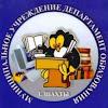 Департемент образования г. Шахты