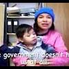 ImmigrantRightsNow