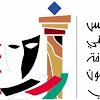 المجلس الوطني للثقافة والفنون والآداب