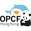 OPCFHongKong