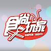 Super Taste(Travel Show)