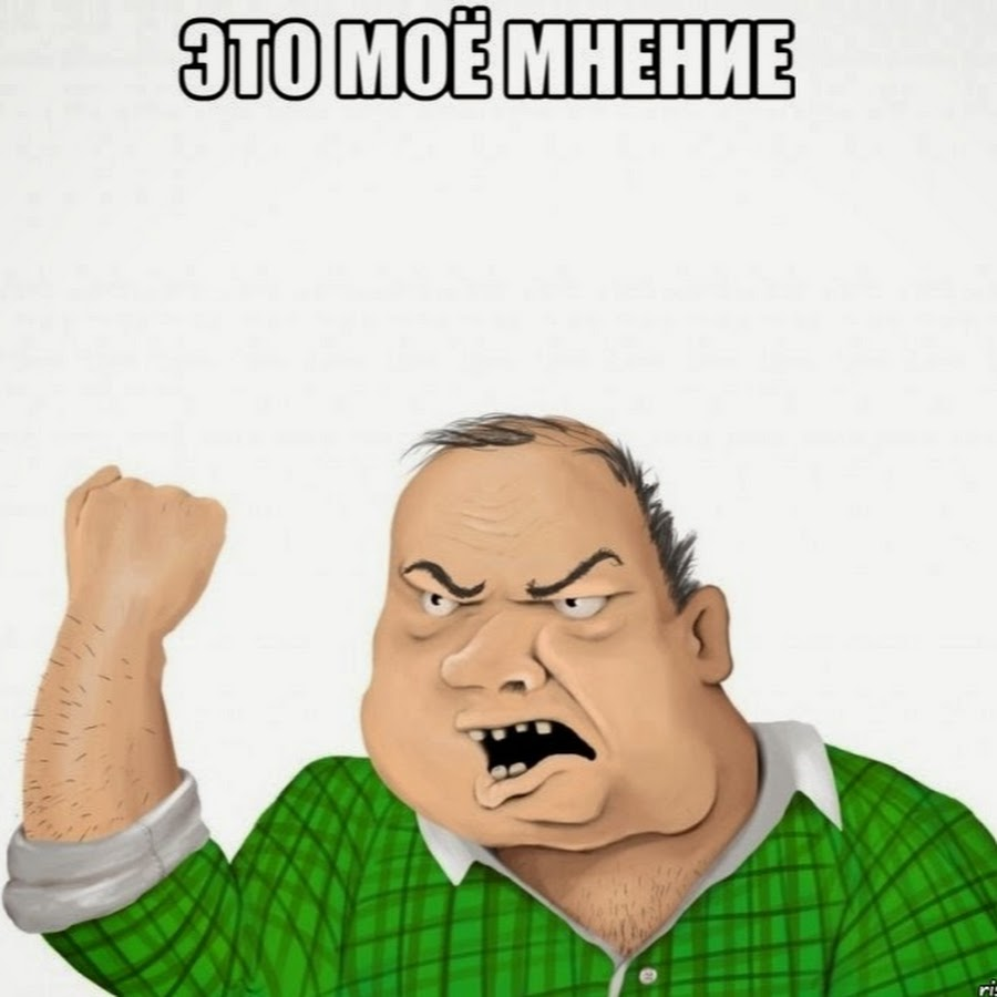babushka-daet-v-zhopu