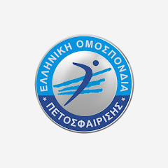 Hellenic Volleyball Federation