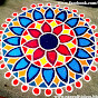 "Rangoli Designs - Folk Art of India ""रंगोली - भारतीय लोक कला """
