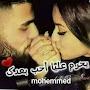 معشوقة أحمد البياتي