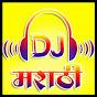 Dj Marathi video