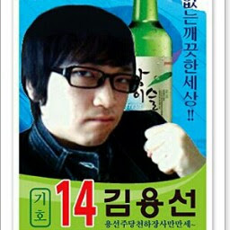 Yong-Seon Kim
