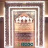 Islamic Educational Center of Orange County