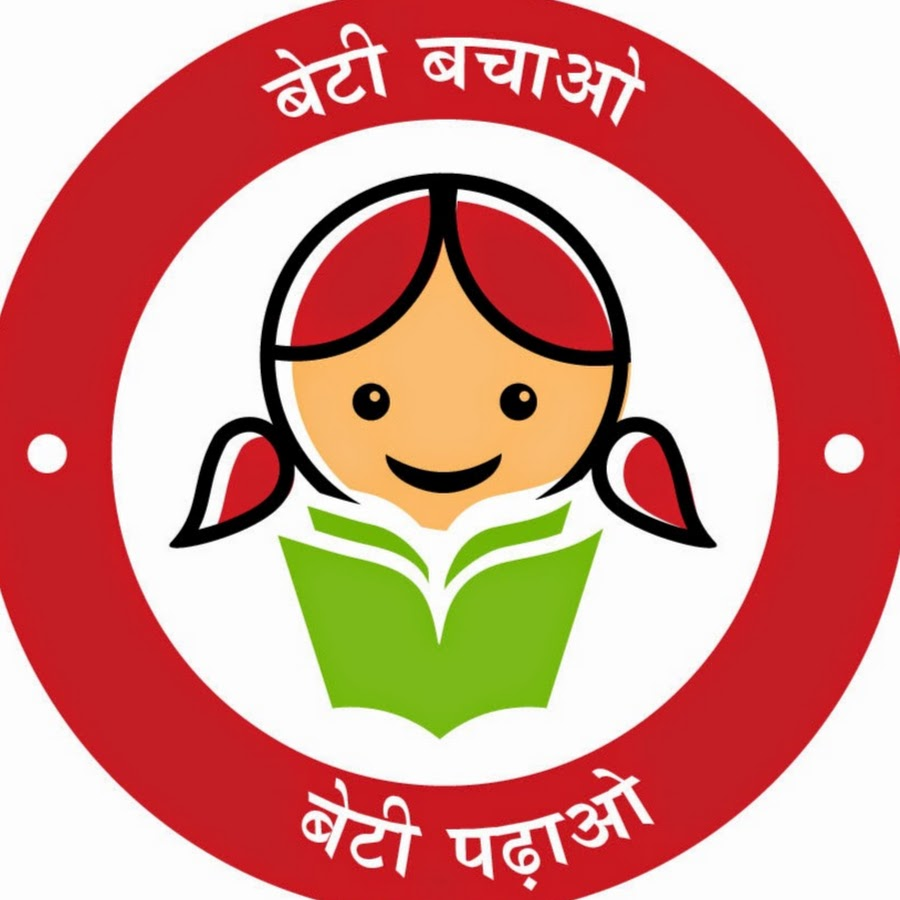 social advertisement on save girl child essay