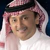 عبدالمجيد عبدالله   Abdul Majeed Abdullah