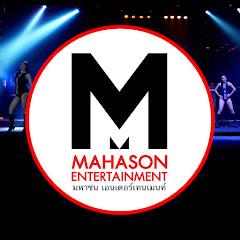 Mahason Entertainment