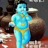 subhro shankar Ghosh