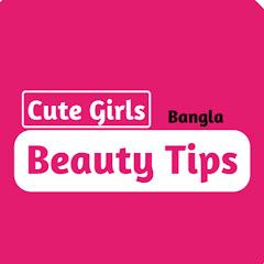 Cute Girls Beauty Tips