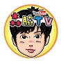 森脇 TV