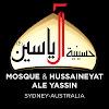 Hussaineyat Ale Yassin