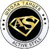 Школа Танцев и Шоу-Балет Active Style