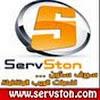 ServSton