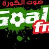 goalfmradio