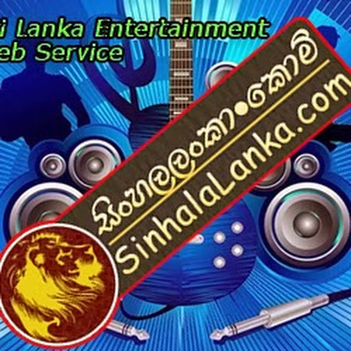 Sinhalalanka video