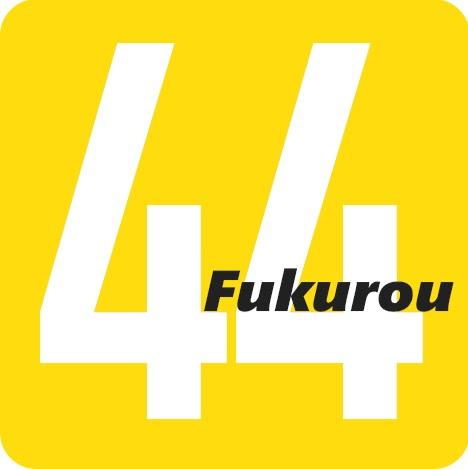 44fukurou