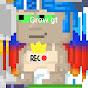 GROW GT