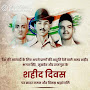 Rahul Kumar Singh