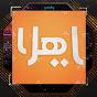 yahalashow Youtube Channel