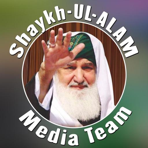 Nerian shareef Azad Kashmir