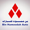 Bin Hamoodah Auto
