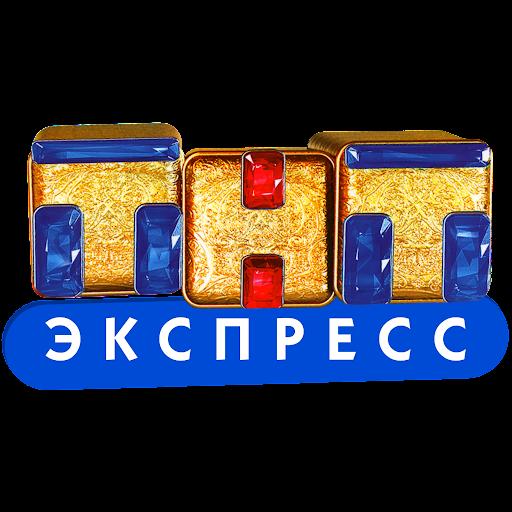 TVExpress64