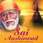 Sai Aashirwad video