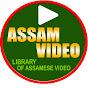 Assam Video video