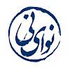 نوای نی - عزاداری سنتی بوشهری