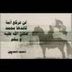 GelEls7abh