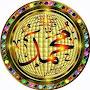 Abu sakhr