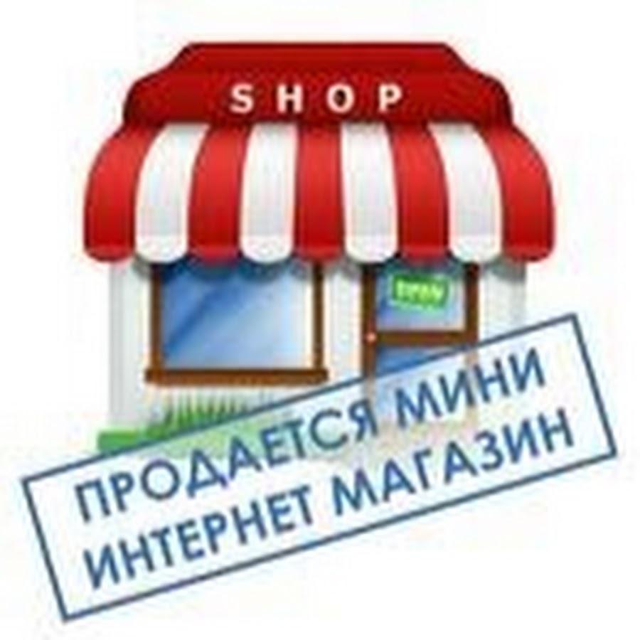 Smtp Proxy Postfix Configuring Postfix to use an proxy for sending mail- Ars, сокс купить украина