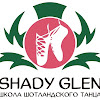 Школа танцев Shady Glen
