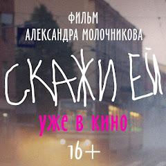 Рейтинг youtube(ютюб) канала Novoekino
